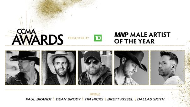 MNP Male Artist of the Year