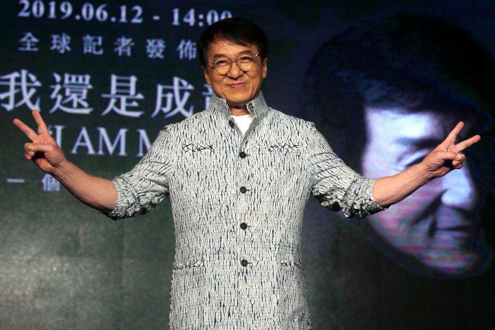 AP Photo/Chiang Ying-ying/CPImages
