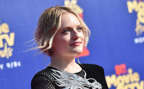 Elisabeth Moss To Star In New Thriller Series Produced By Leonardo DiCaprio