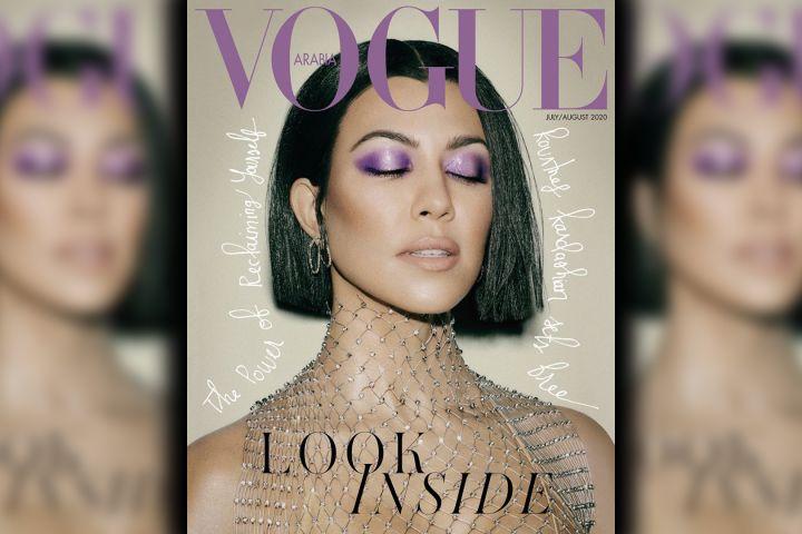 Kourtney Kardashian. Photo: Vogue