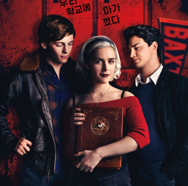 Cancelled: 'Chilling Adventures of Sabrina'