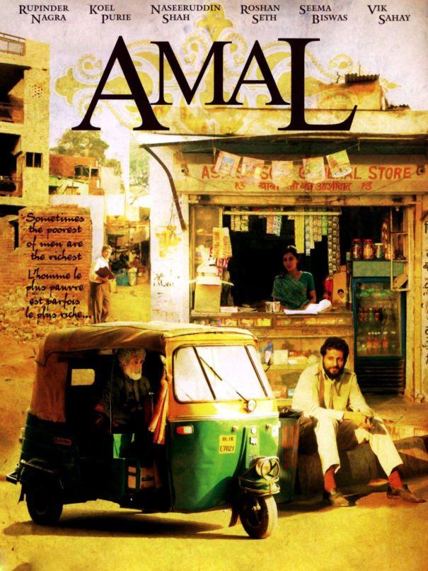 'Amal' (2007)