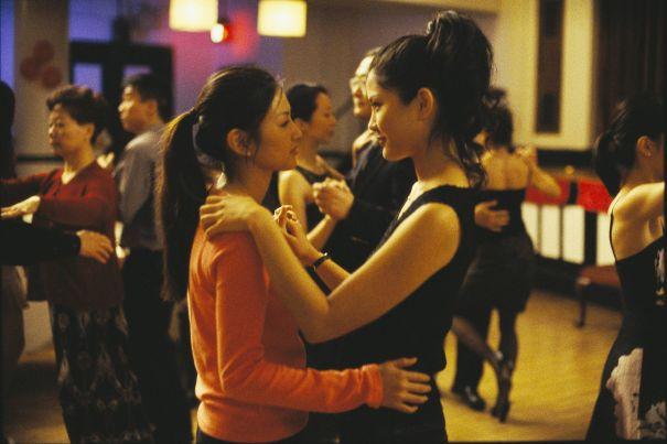 'Saving Face' (2004)
